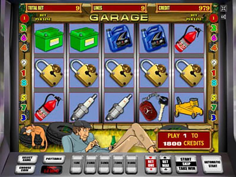 ігровий автомат Гараж
