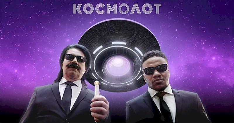 Новини казино Космолот: оновлення 2021 в українському клубі