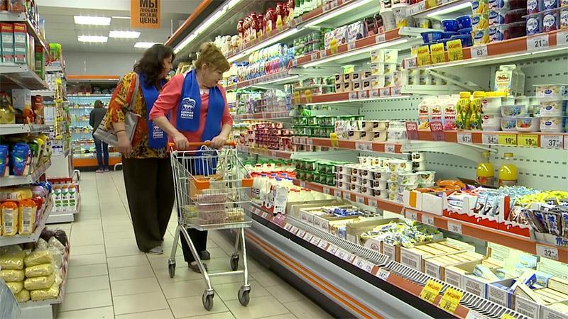 Маркировка продуктов