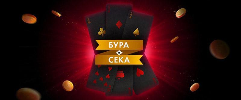 онлайн-казино Pokermatch