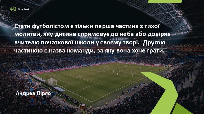Stadion12