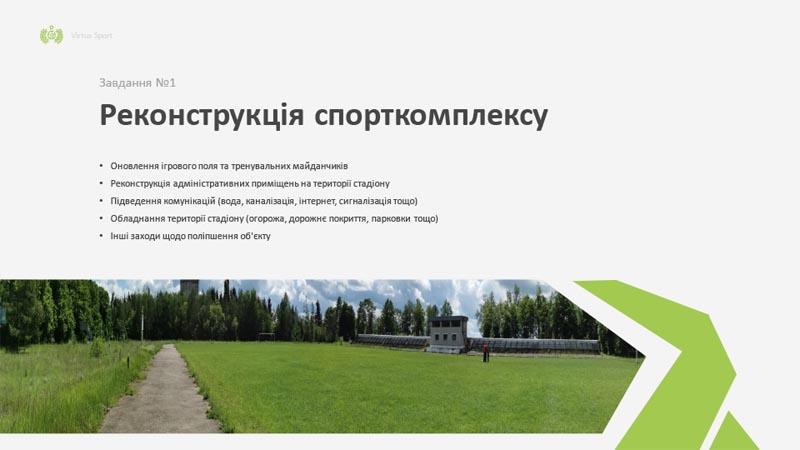 Stadion15