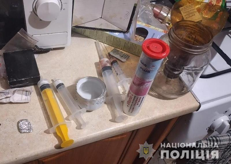 narkozbuvachi 1