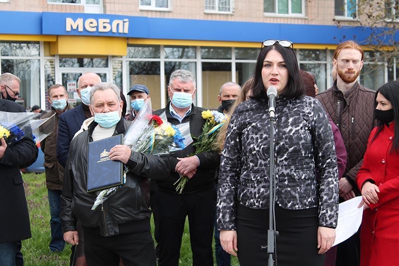 Chornobyl13