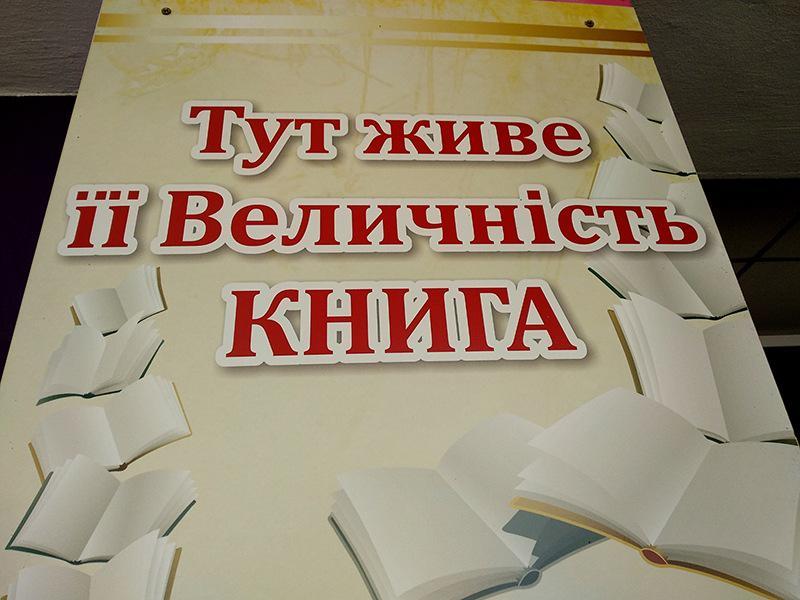 Bibl.lito1