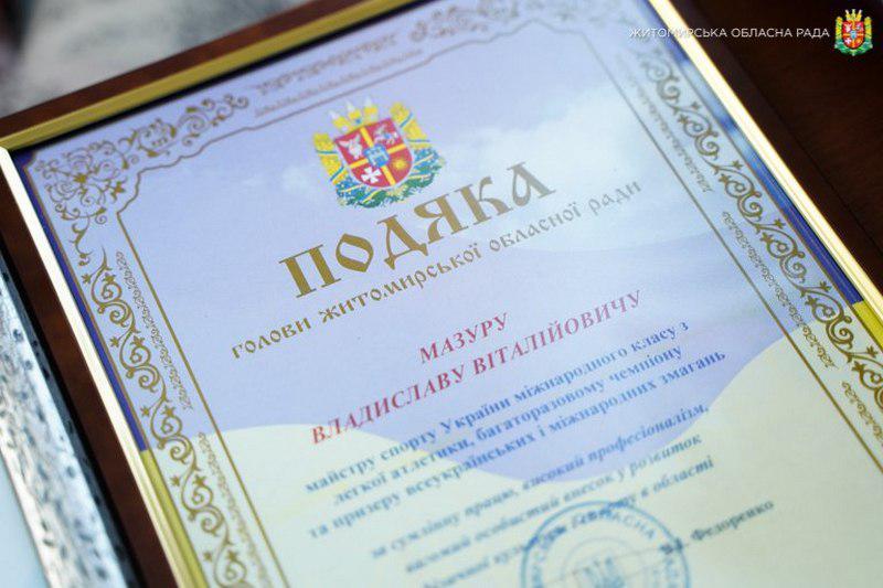 Vladislav4