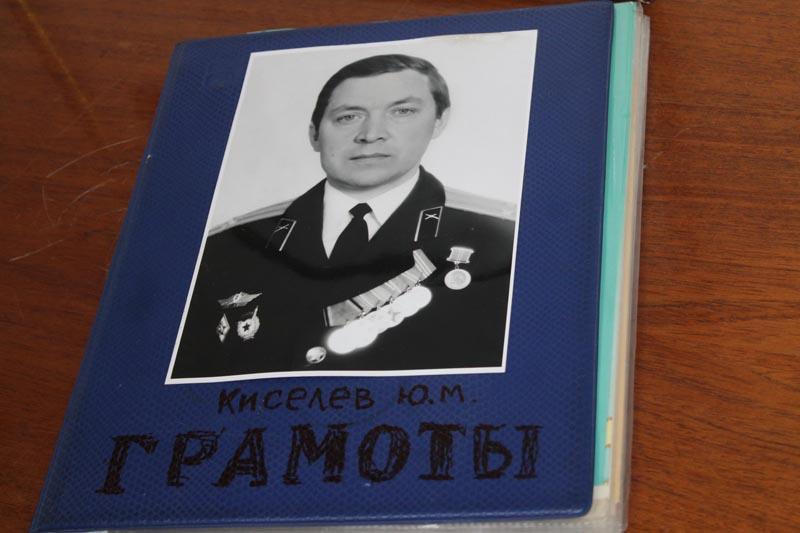 Kiselyov3