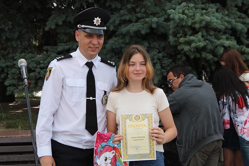 policia.ploshcha22