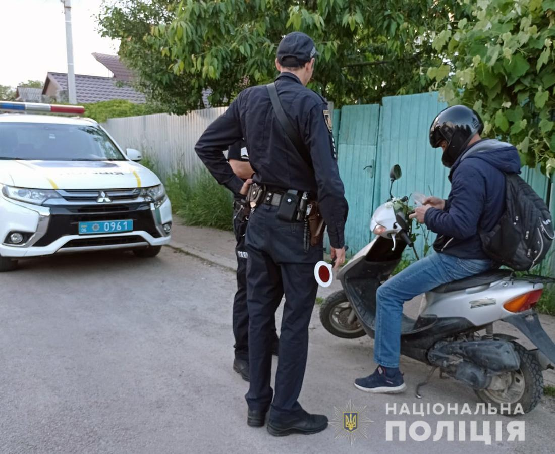 policia 3
