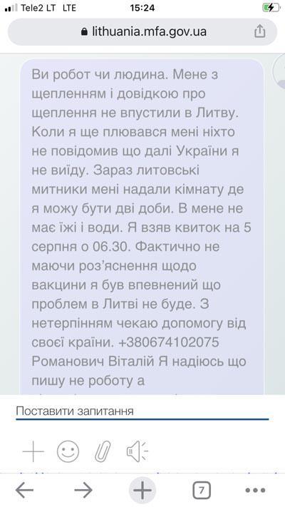 Romanovich3