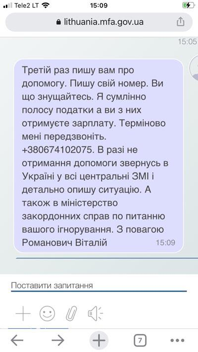 Romanovich4