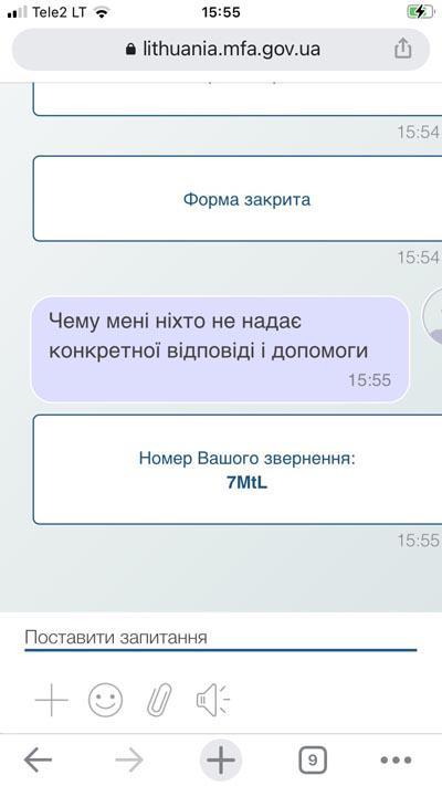 Romanovich5