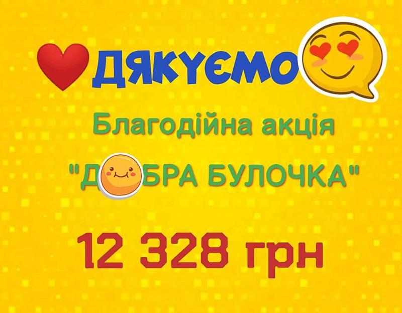 Solomiyka9