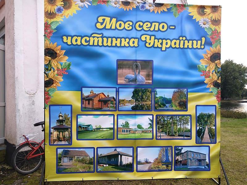 День села у Великій П'ятигірці: вам, сільські люди, – честь, хвала і шана!