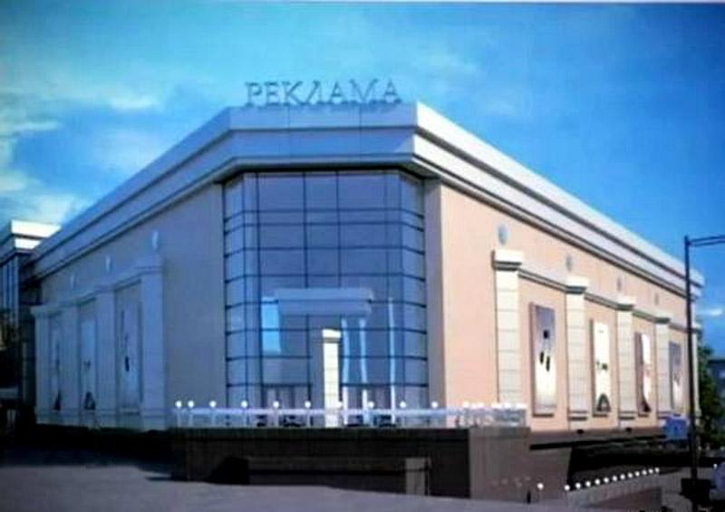 будівництво торгового центру у Бердичеві