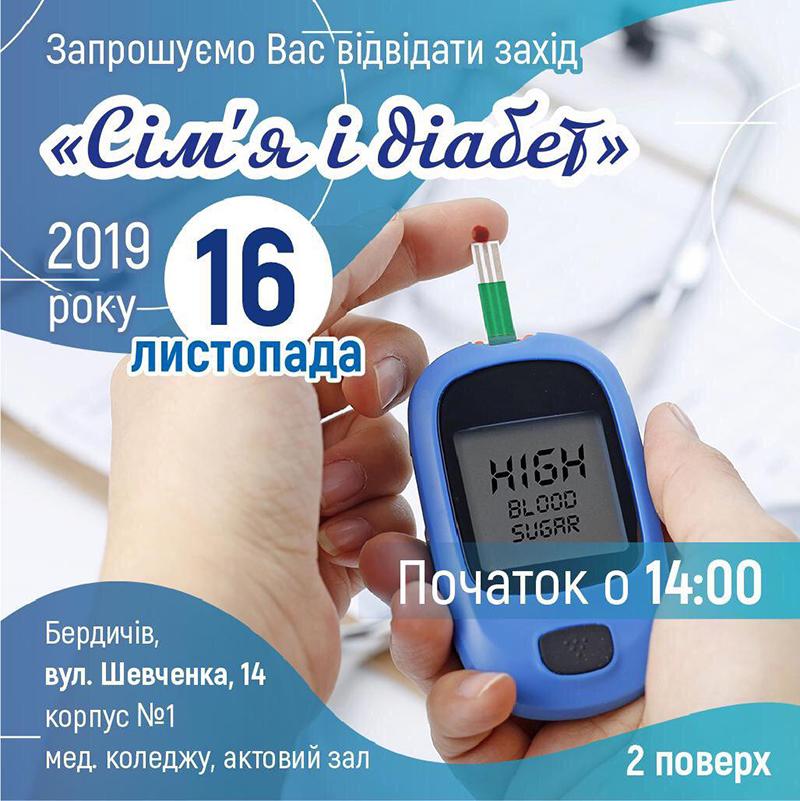 diabet2