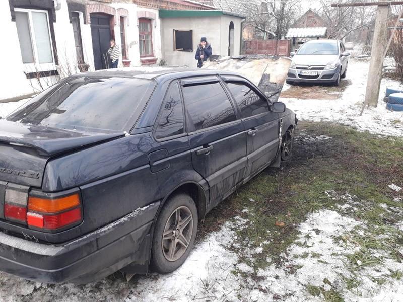 gorilo.avto1