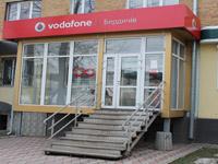 =Vodafone=
