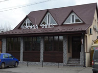 Ресторан =Toskana Grill=