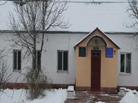 Бердичівське районне підприємство ветеринарної медицини