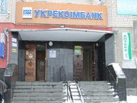 ПАТ  «Державний Експортно-Імпортний Банк України» «Укрексімбанк»