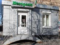 Стоматологічний кабінет =Мегадент=