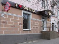 Кав'ярня =I love cofee=