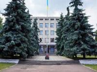 Бердичівська районна рада