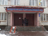 Міськрайонний суд