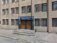 Бердичівський відділ поліції