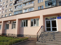 Бердичівське об'єднане упраління ПФУ