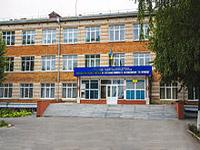 Бердичівський коледж промисловості, економіки і права