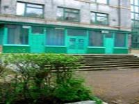 Професійно-технічне училище №12