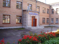 Бердичівський загальноосвітній колегіум №14