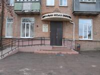 Бердичівська центральна міська бібліотека
