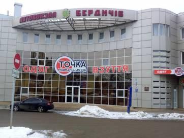 Весняний сюрприз: маршрутки з Бердичева до Києва з 1 березня подорожчають