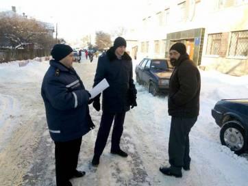 В Бердичеві розшукували безхатченків та закликали їх до дотримання правил пожежної безпеки