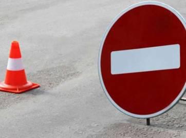 Перекриття 9 травня вулиць Бердичева з нагоди 74-ї річниці Перемоги