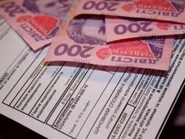 Невикористану субсидію на опалення і світло бердичівлянам повернуть грошима
