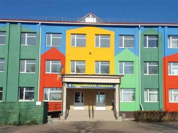 В Гришковецькій гімназії на Бердичівщині продовжується грандіозний ремонт