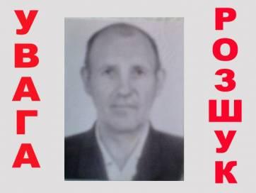 На Бердичівщині зник 71-річний чоловік, рідні просять допомогти у пошуку