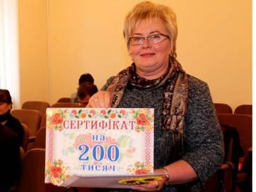 Керівники підприємств Бердичева з нагоди Дня харчовика прийшли в міську раду з конвертами