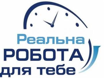Вільні вакансії від Бердичівського центру зайнятості на червень 2018 року