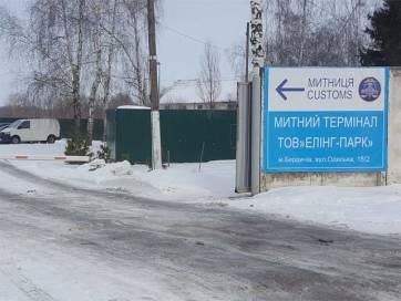 Бердичівські митники закликають «євробляхерів» поквапитись з оформленням своїх авто