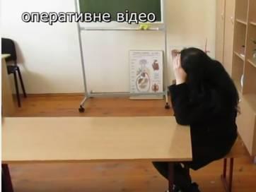 Факт вилучення наркотиків у студентки Бердичівського медколеджу. Відео